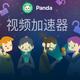 Foto de cortes cabello mujer lacio1